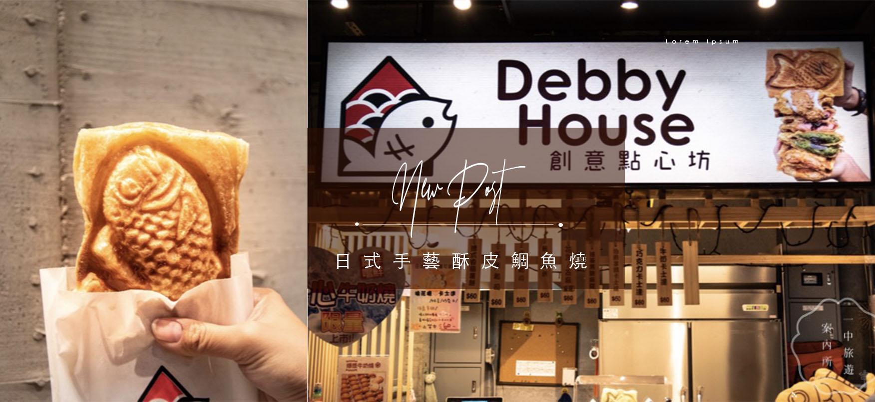 日式蜜糖千層可頌燒|把日本純正手藝帶回台灣,會牽絲的蜜糖可頌燒~