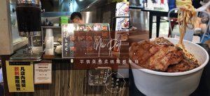 牛仔beef|用「烤」的鐵板主食  飽足感十足的平價美食